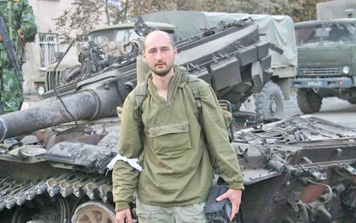 jurnalist Jurnalist de opozitie rus, asasinat la Kiev