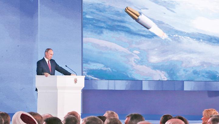 poza putin Racheta lui Putin a facut fas