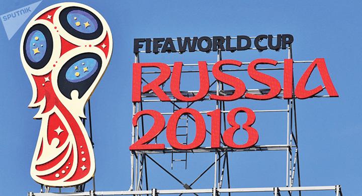rusia cupa Cine va castiga Mondialele din Rusia