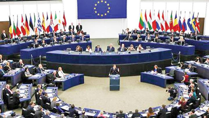 ue china UE filtreaza investitiile chinezesti