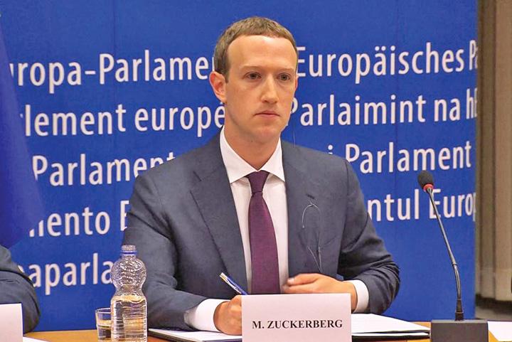 zuckerberg 2 Zuckerberg se scuza dar nu convinge