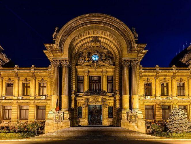 CEC ASTAZI FOTO2 663x500 Palatul CEC, simbol pentru arhitectura Micului Paris