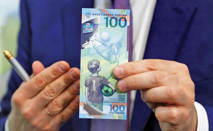 """bancnota Bancnotele cu """"Paianjenul Negru"""", atractia colectionarilor"""