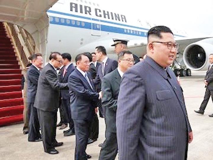 kim Trump si Kim au sosit la Singapore