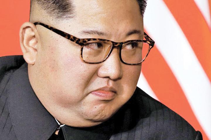 medalion kim Ce transmit semnaturile lui Trump si lui Kim?