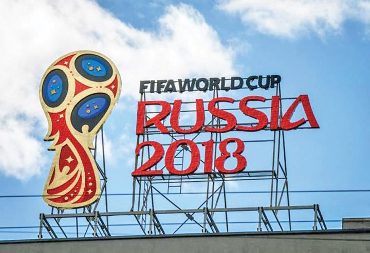 medalion Mondialul de fotbal, sub amenintarea ISIS