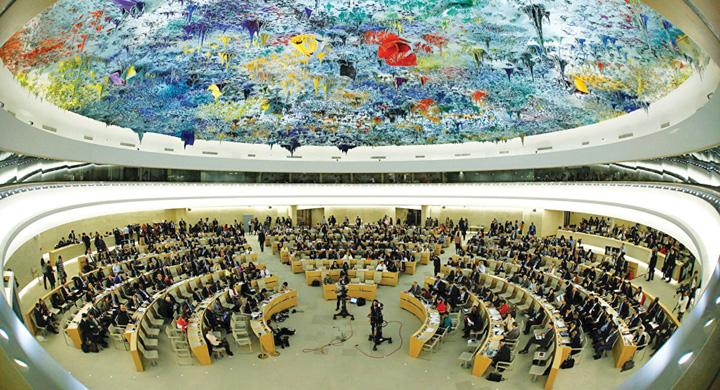 onu mare SUA trantesc  usa Consiliului Drepturilor Omului al ONU