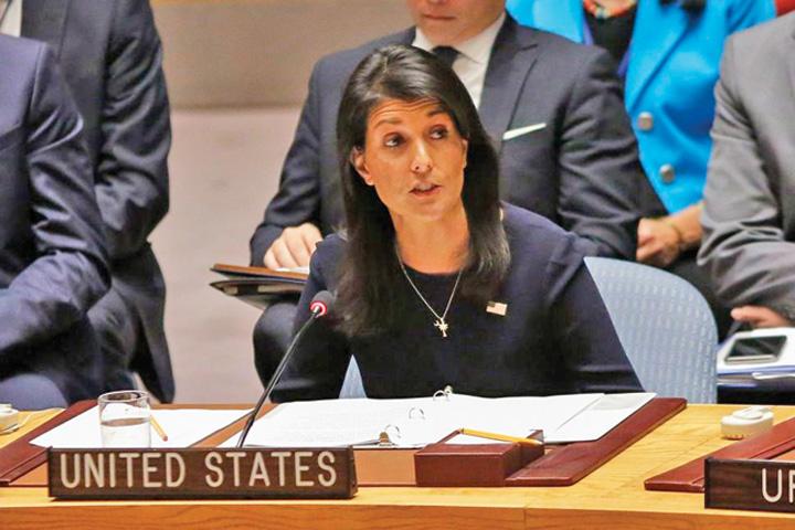 onu SUA trantesc  usa Consiliului Drepturilor Omului al ONU