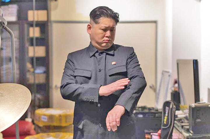 sosie 1 Trump si Kim, pe insula Pulau