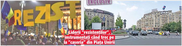 02 03 2 FSB are caserie in Piata Unirii!