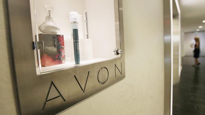 avon Avon vinde ultima sa fabrica