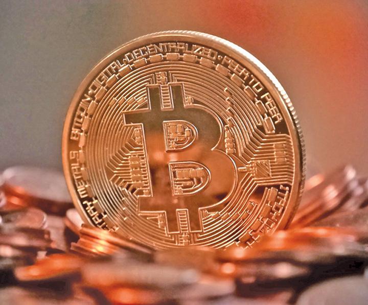 bitcoin Bitcoin s a trezit din somn