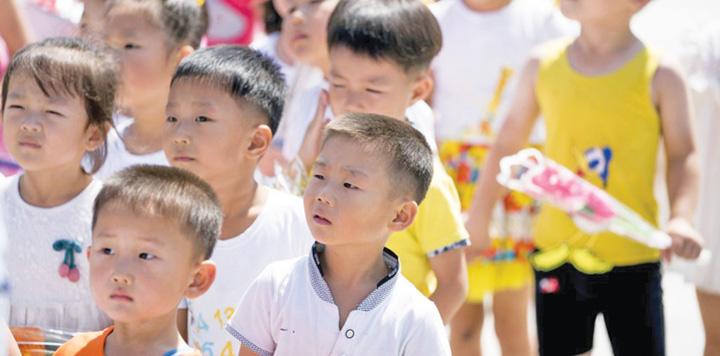 copii kim Retard de crestere pentru copiii lui Kim