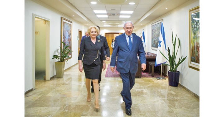 dancila israel  Martor protejat la varful PSD!