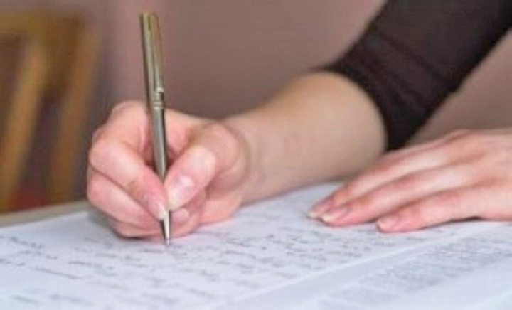 defin Definitivatul profesorilor: N am invatat ce trebuie!
