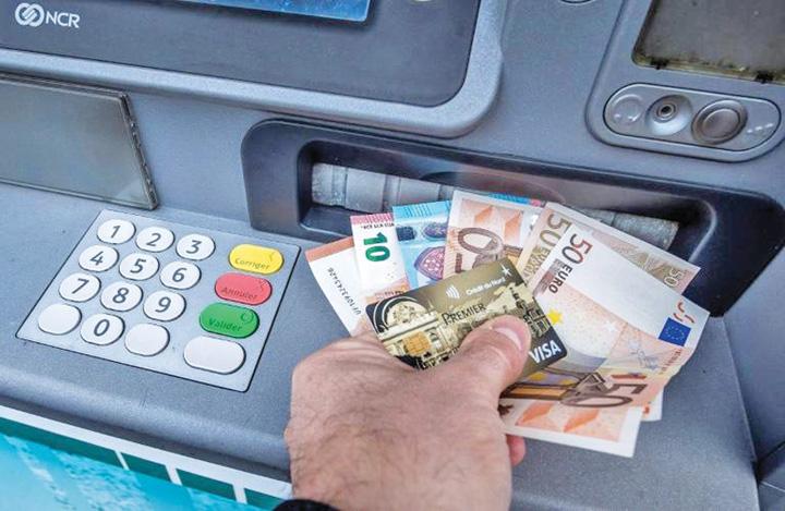 euro Cele mai falsificate bancnote euro