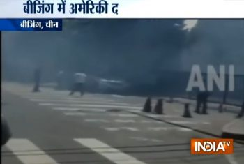 expl 350x235 Explozie in fata Ambasadei SUA din Beijing (VIDEO)