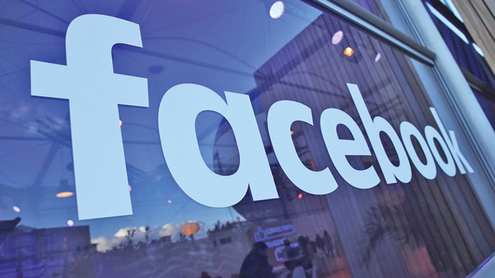 facebook 1 Londra, atac la Facebook