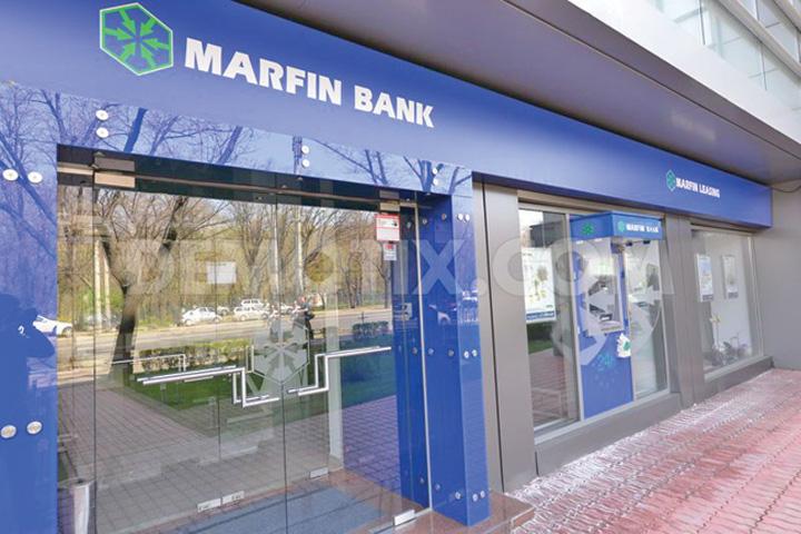 m bank Marfin Bank, preluata de o influenta familie din Grecia