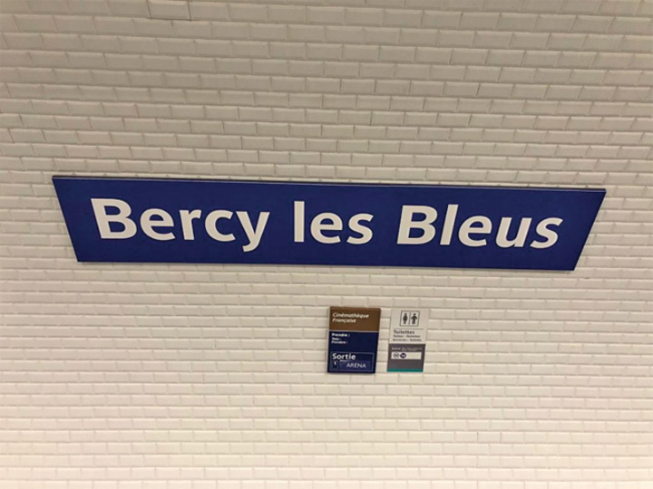 metrou 5 Metroul parizian redenumeste statiile
