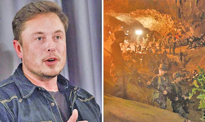 "submarin 4 Elon Musk lanseaza ""Submarinul pentru copii"""