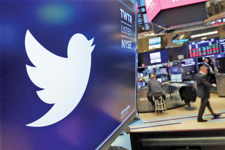 twitter Twitter a suspendat peste 70 de milioane de conturi in doua luni