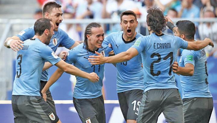 "uruguay bun 1 Uruguay, ""forta colectiva"""