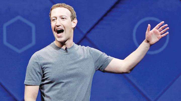 zuckerberg Mark Zuckerberg a devenit al treilea bogatas al lumii