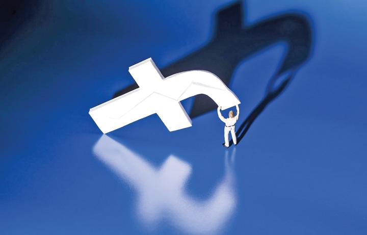 facebook Facebook vrea acces si la datele bancare