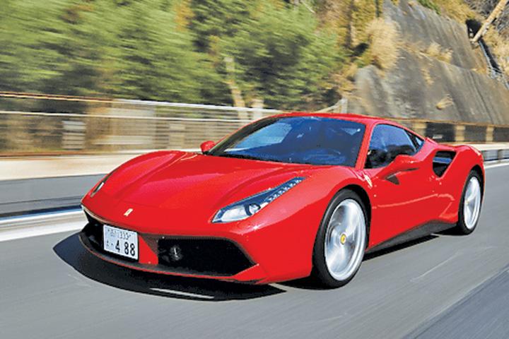 ferrari Ferrari vopseste eco