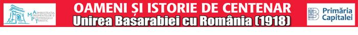 Untitled 1 6 Bucuresti   Centenar