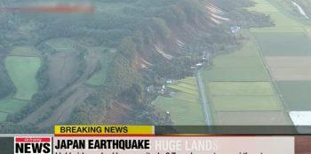 cutr 350x173 Cutremur puternic in Japonia   7 morti