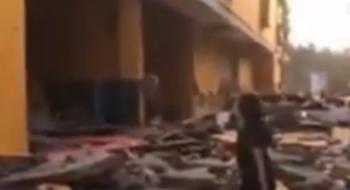 cutr 350x190 Cutremur puternic, de 7,5 grade, in Indonezia (VIDEO)