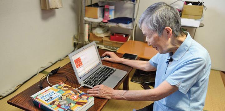 japonia Universitate gratuita pentru studentii de  peste 100 de ani