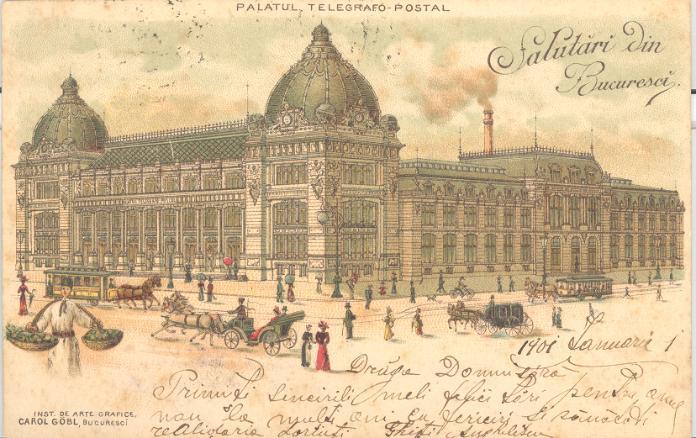 palatul postei 7 Muzeul Național de Istorie, fostul Palat al Poștelor (I)
