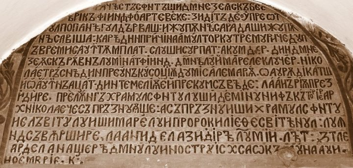 pisania bisericii 720x342 Biserica Albă, un reper spiritual (I)