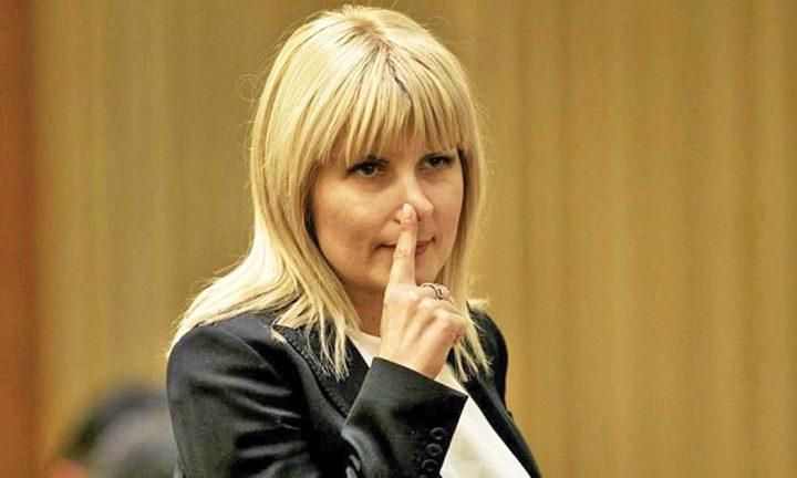 Elena Udrea 720x432 Udrea, raspuns negativ la cererea de acordare a azilului politic in Costa Rica. Anuntul avocatului
