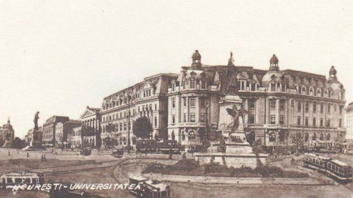 Universitatea Bucuresti 720x403 Palatul Universității București, triumful ştiinţelor (I)