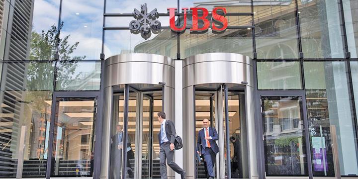 banca elvetiana Frauda si spalare de bani in cea mai mare banca elvetiana