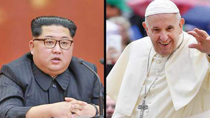 papa 1 Papa Francisc, invitat in Coreea de Nord