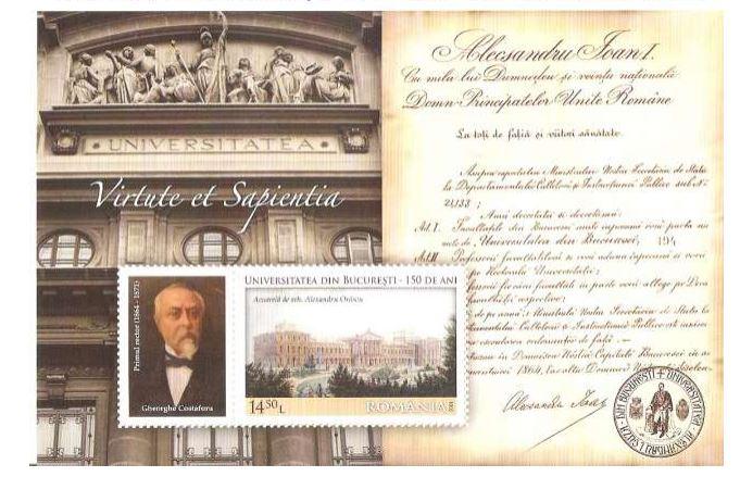 44 Palatul Universității București, triumful ştiinţelor (II)