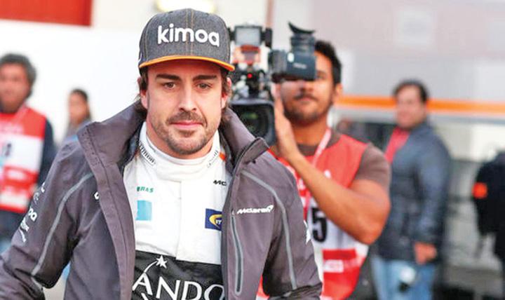f 1 bun Formula 1 isi ia adio de la Fernando Alonso