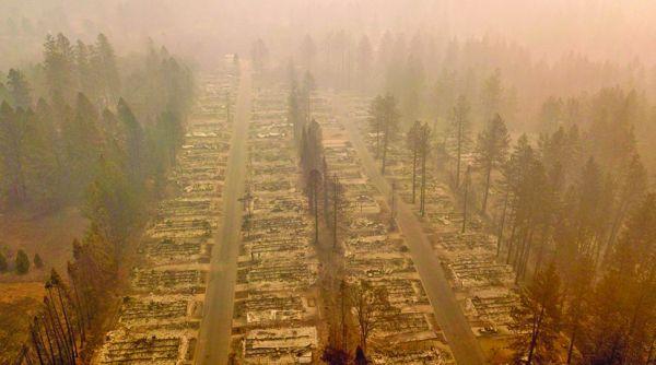 foc Crematoriul California