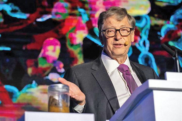 gates rahat Bill Gates scoate bani si din rahat