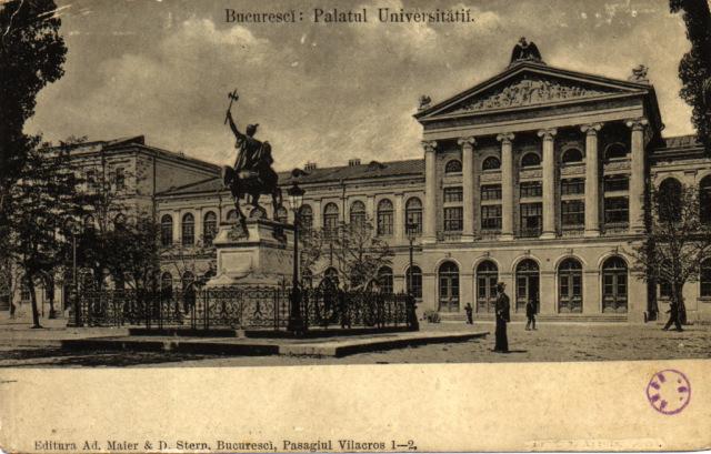universitatea buc secxix secxx Palatul Universității București, triumful ştiinţelor (III)