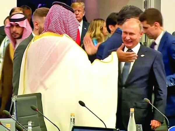 """1 Prinţul saudit, """"viral"""" la summitul G 20"""
