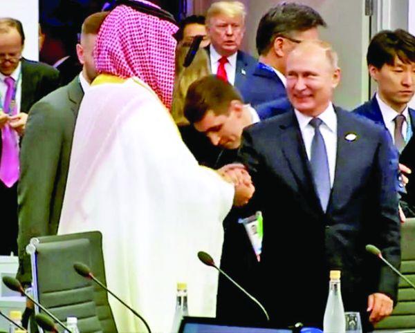 """5 Prinţul saudit, """"viral"""" la summitul G 20"""