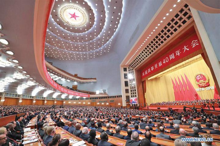china mare Imparatul rosu sarbatoreste 40 de ani de reforme