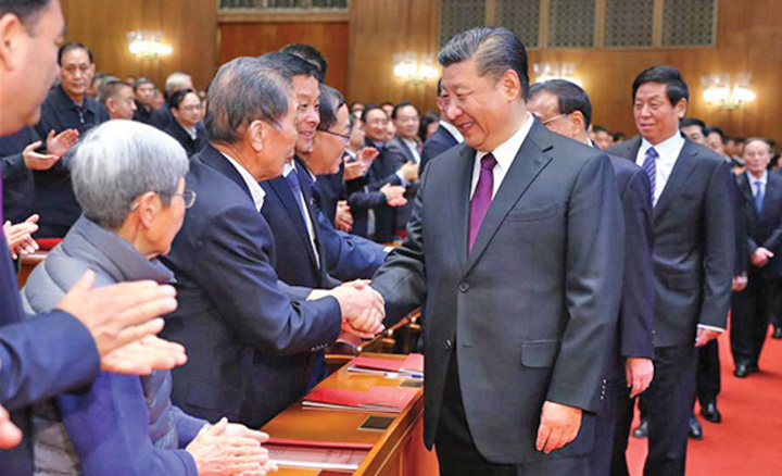 china medalion Imparatul rosu sarbatoreste 40 de ani de reforme