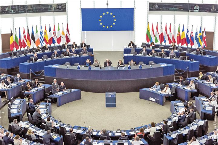 digital Parlamentul European pregateste taxarea gigantilor digitali